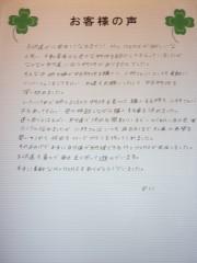 P1150465